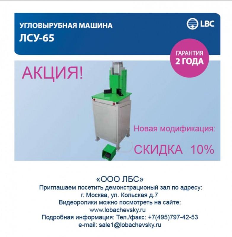 image001(2)